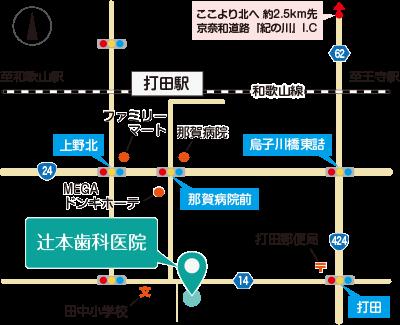辻本歯科医院 地図